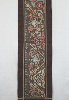 Kyrgyz Saima Wall Hanging 52x15-5