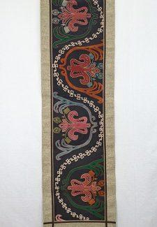 Kyrgyz Saima Wall hanging 64-5x18-5